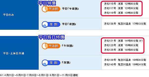 Ashampoo_Snap_2012.09.16_09h54m35s_009_
