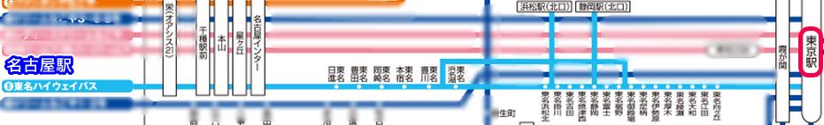 Ashampoo_Snap_2012.09.20_12h34m26s_020_