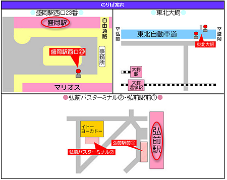 Ashampoo_Snap_2012.09.20_13h26m43s_021_