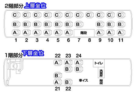 Ashampoo_Snap_2012.09.20_14h33m54s_022_
