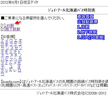 Ashampoo_Snap_2012.09.27_18h24m56s_035_