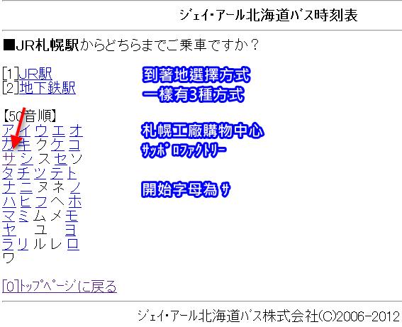 Ashampoo_Snap_2012.09.27_18h38m29s_037_