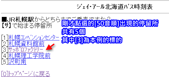 Ashampoo_Snap_2012.09.27_19h07m22s_038_