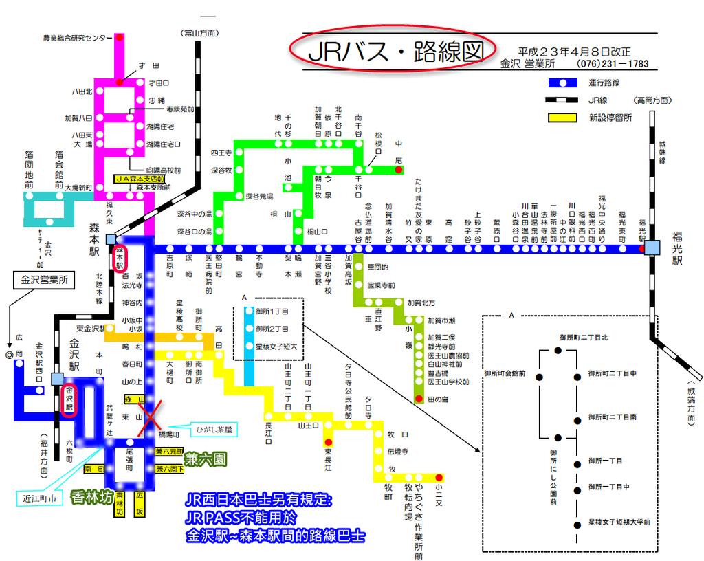 Ashampoo_Snap_2012.09.27_20h15m10s_040_