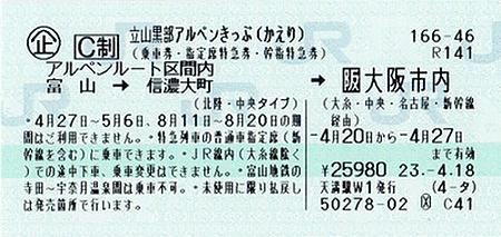 Ashampoo_Snap_2012.10.01_17h45m35s_006_