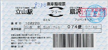 Ashampoo_Snap_2012.10.03_14h14m59s_004_