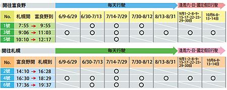 Ashampoo_Snap_2012.10.08_22h32m23s_017_