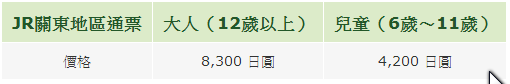 Ashampoo_Snap_2014.04.01_19h27m26s_005_