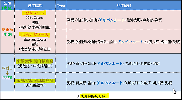 Ashampoo_Snap_2015.05.08_22h17m46s_001_.png