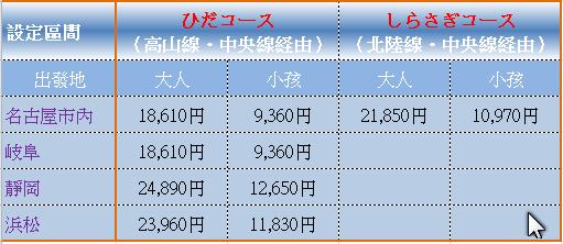 Ashampoo_Snap_2015.05.08_22h34m20s_002_