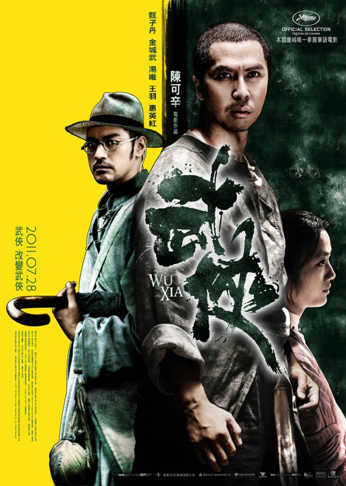 700x981_movie8684posterswu_xia-hk_2.jpg