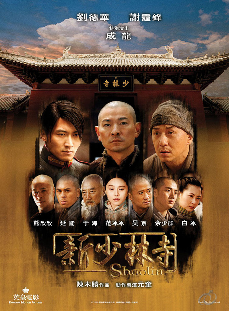 tnt24.info_Shaolin_2011_DVDSCR_XviD-JAV2ME_ENG_SUB_.4867__25618.jpeg