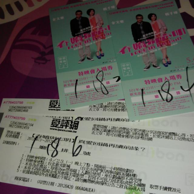 2012-04-23-18-07-15_photo
