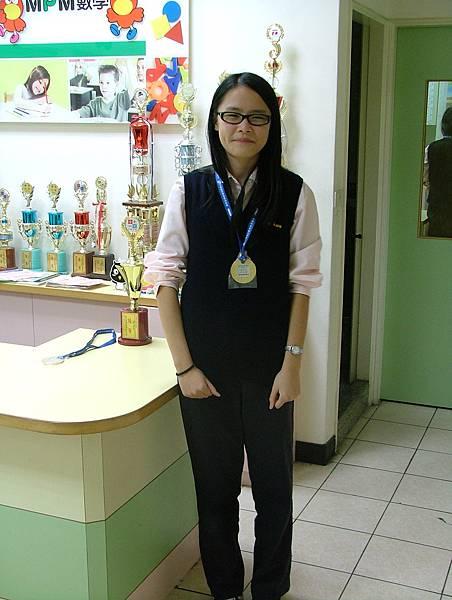 第12屆國際盃數學競賽_甲等獎_心心