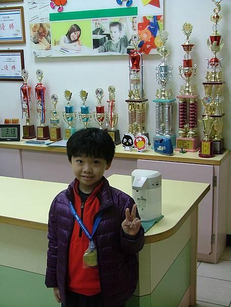 第12屆國際盃數學競賽_甲等獎_安安