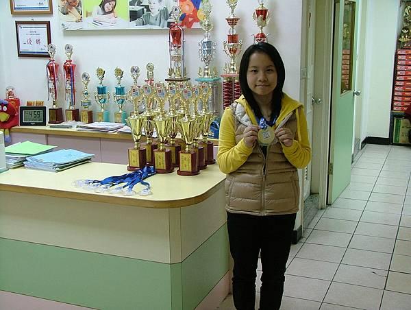 第12屆國際盃數學競賽_甲等獎_媛媛妹