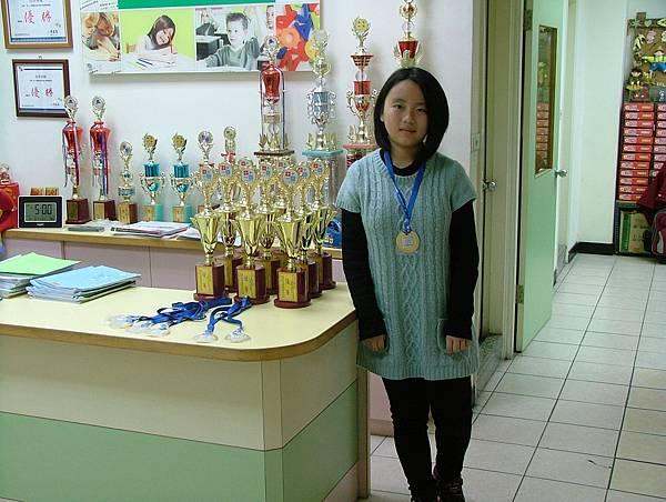 第12屆國際盃數學競賽_甲等獎_萱兒