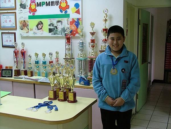 第12屆國際盃數學競賽_甲等獎_維維