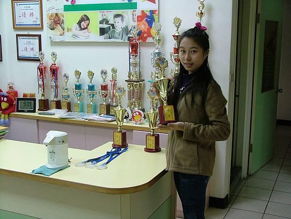 第12屆國際盃數學競賽_優等獎_叫我PR99.JPG