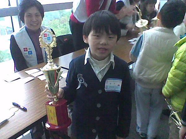 第12屆國際盃數學競賽_優等獎_臣仔_得獎了.jpg