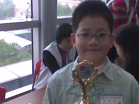 第12屆國際盃數學競賽_優等獎_鼓王_我也得獎了.jpg