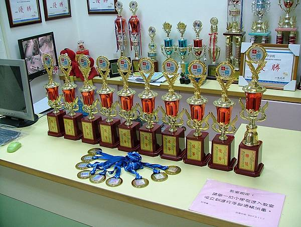 第13屆國際盃數學競賽獎杯與獎牌_一個全國第一, 一個特優, 兩個優等已再頒獎現場領走了.JPG
