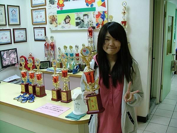 第13屆國際盃數學競賽_優等獎_菁菁_去年缺考, 今年我回來啦.JPG