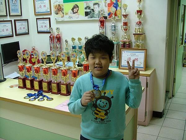 第13屆國際盃數學競賽_甲等獎_狂人.JPG