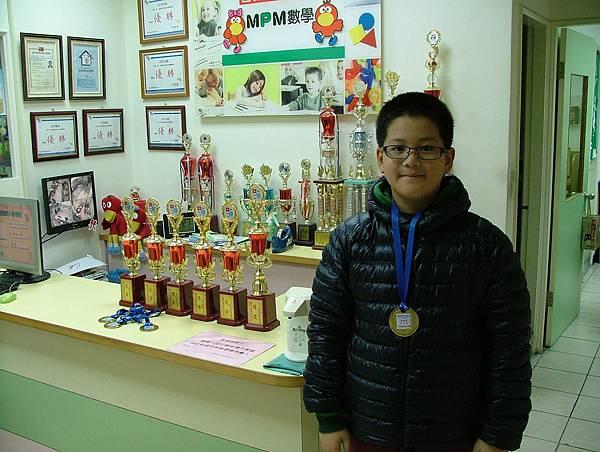 第13屆國際盃數學競賽_甲等獎_鼓王.JPG