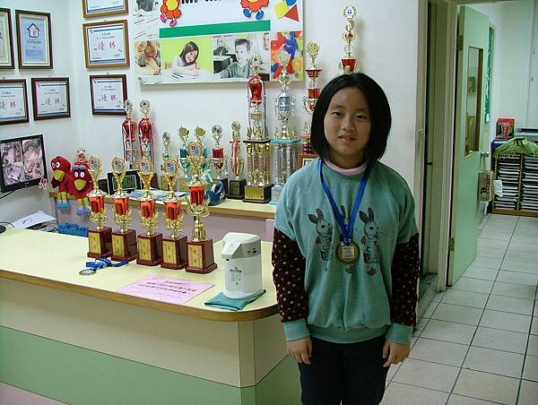 第13屆國際盃數學競賽_甲等獎_萱兒.JPG