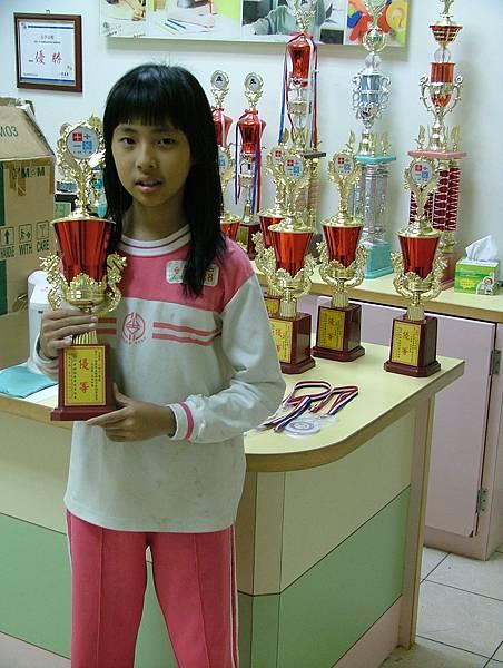 第11屆國際盃數學競賽_優等獎_芳芳.JPG