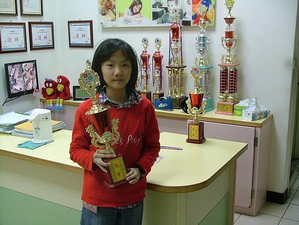 第11屆國際盃數學競賽_優等獎_嵐妹.JPG
