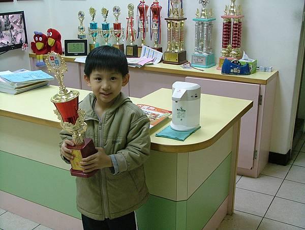 第11屆國際盃數學競賽_優等獎_小乙.JPG