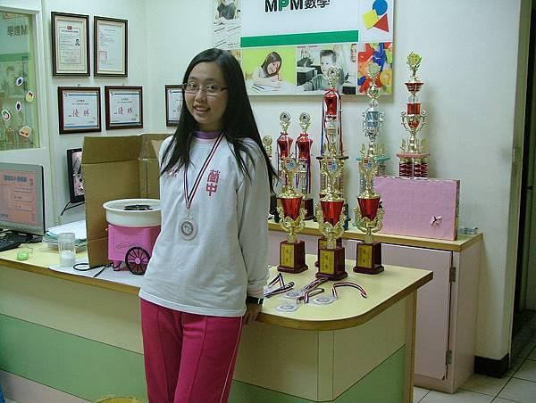 第11屆國際盃數學競賽_甲等獎_美女.JPG