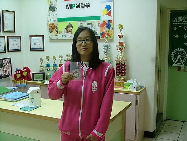 第11屆國際盃數學競賽_甲等獎_AK48.JPG