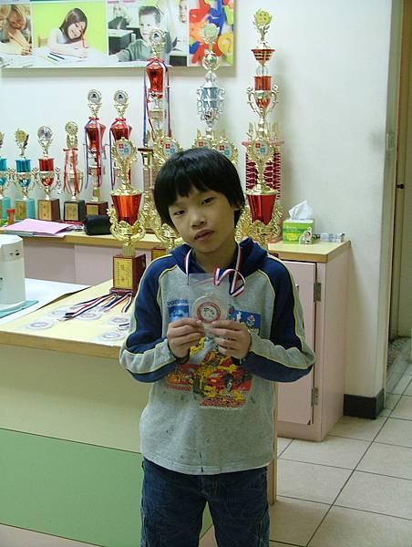 第11屆國際盃數學競賽_甲等獎_小威.JPG