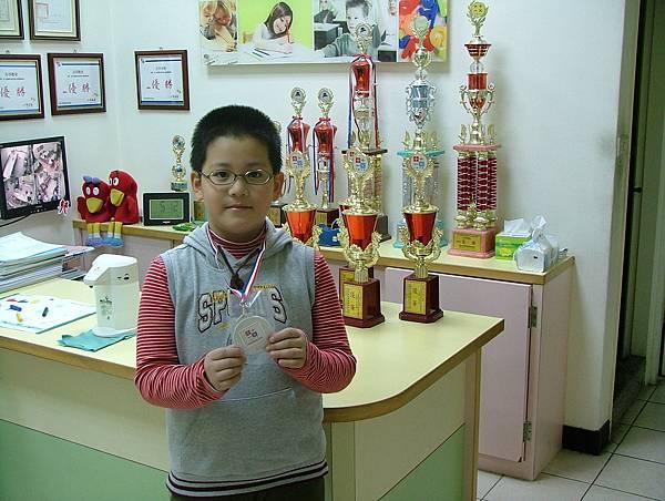 第11屆國際盃數學競賽_甲等獎_鼓王.JPG