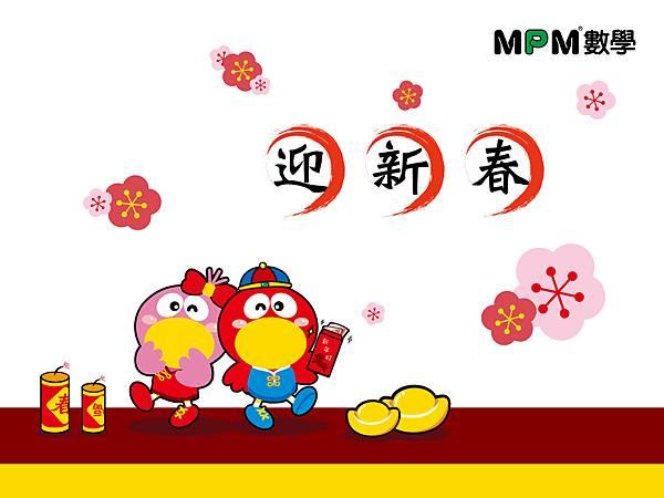 MPM01-1600X1200