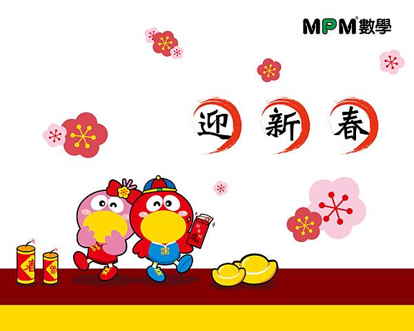 MPM01-1280X1024