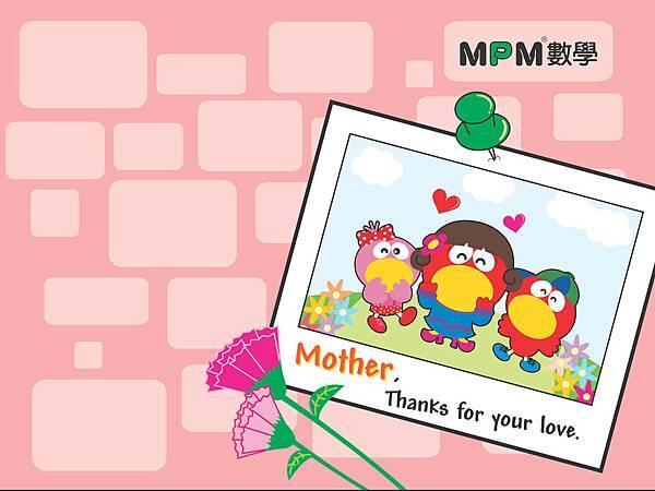 MPM0511-1600X1200