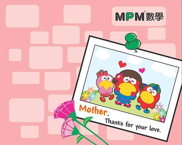 MPM0511-1280X1024