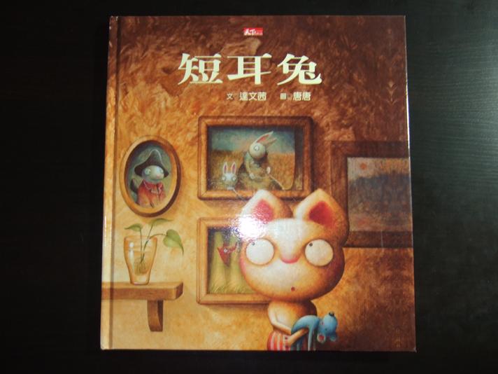 20080206-book9s.jpg