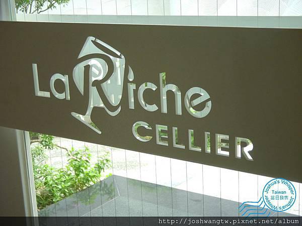 La Riche Cellier [1600x1200]