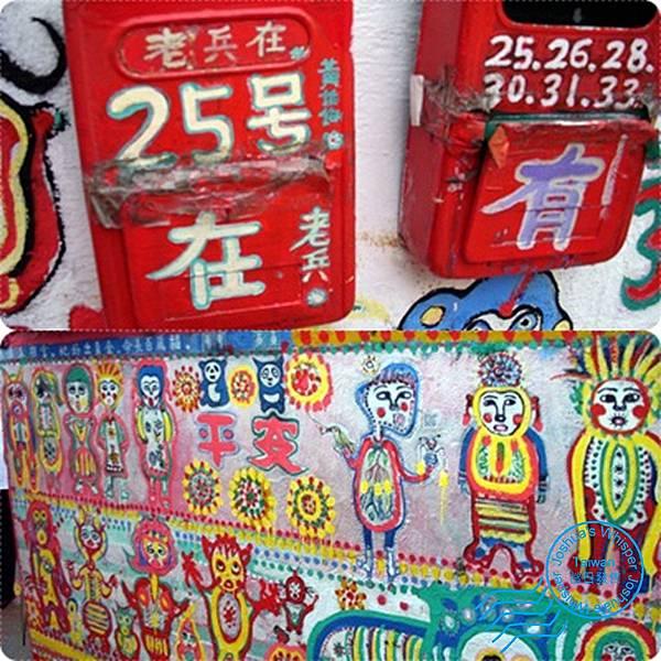 彩虹眷村-002 [1600x1200]