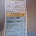 korea-001 [1600x1200]