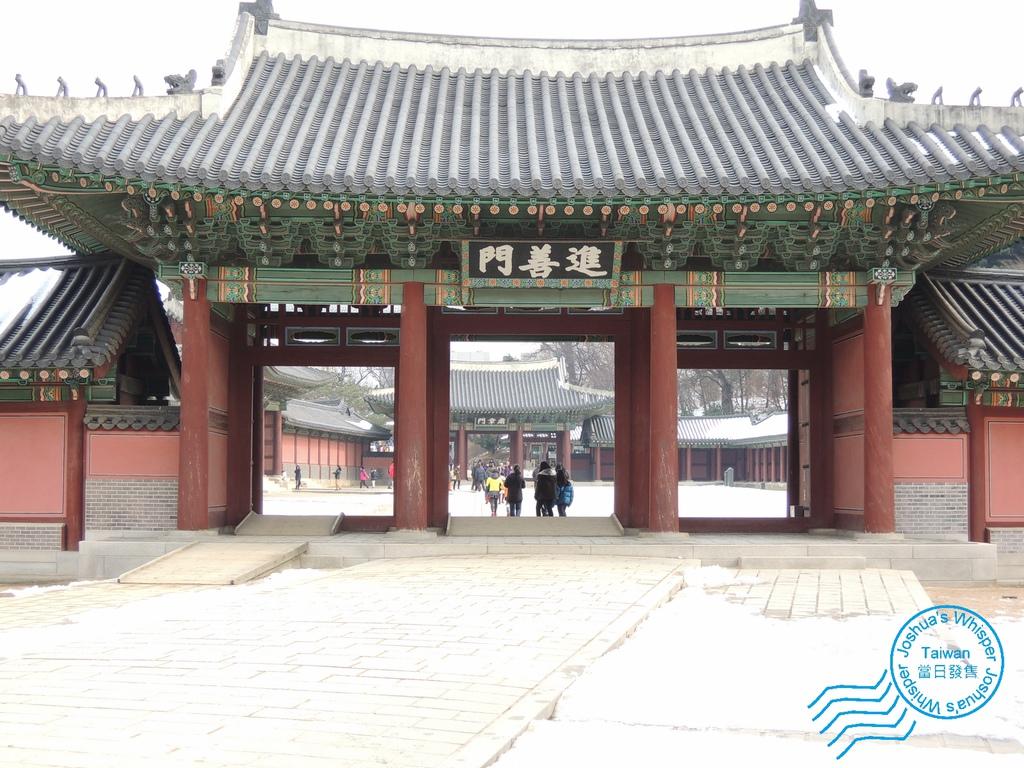 景福宮-004
