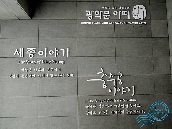 光化門廣場-002 [1600x1200]