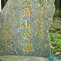 通宵 -002.JPG