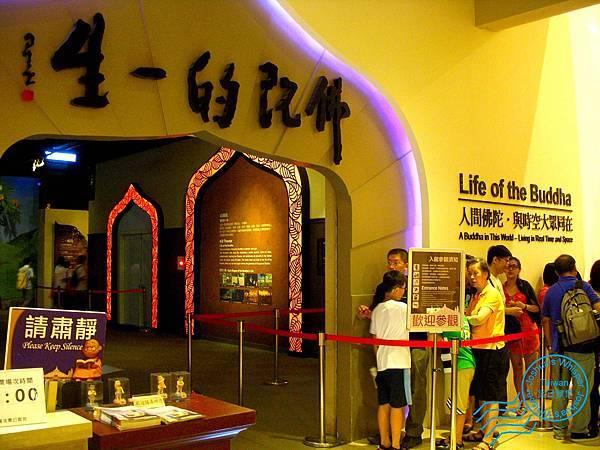 佛陀紀念館-012 [1600x1200].JPG