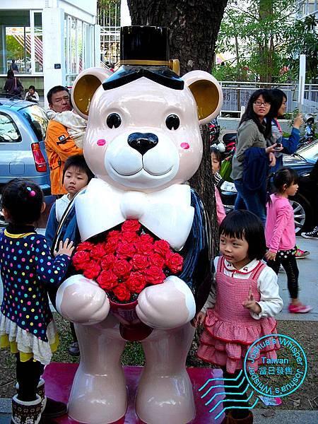 cutie-006 [1600x1200].JPG